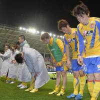 End of the line: Vegalta Sendai players bow to their supporters after being eliminated from the Asian Champions League on Wednesday. | KYODO