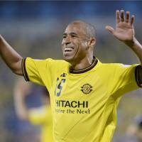 Closer to the goal: Jorge Wagner celebrates after Kashiwa's second goal on Wednesday. Reysol defeated Jeonbuk Motors 3-2 to reach the Asian Champions League quarters. | KYODO