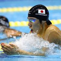 Blunt edge: Akihiro Yamaguchi admits he has lost some of his competitive edge since breaking the 200-meter breaststroke world record in September last year. | KYODO