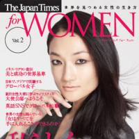 The Japan Times for Women | JT