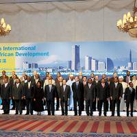 Participants to TICAD IV gather for a group photo. | MINISTRY OF FOREIGN AFFAIRS