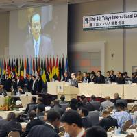 Yasuo Fukuda, the then prime minister, speaks to delegates during TICAD IV in Yokohama in 2008.   MINISTRY OF FOREIGN AFFAIRS