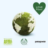 A taste of college life through English lectures; Love Planet 2013 event
