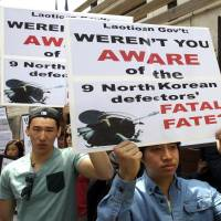 Crying foul: Human rights activists stage a rally outside the Laotian Embassy in Seoul on Friday to demand that the government of the Southeast Asian nation guarantee the safety of nine North Korean citizens who reportedly fled there. | AP
