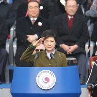 D-minus manager: South Korean President Park Geun-hye salutes during her inauguration in front of the National Assembly in Seoul in February. | BLOOMBERG