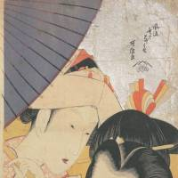 Katsushika Hokusai's 'The Seven Foibles of Young Women: The Telescope' (1801-04) will be on display at the Nezu Museum until June 23.   HAGI URAGAMI MUSEUM