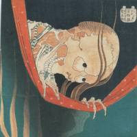 Katsushika Hokusai's 'The Ghost of the Murdered Kohada Koheiji' (1831-34), from the series 'One Hundred Ghost Stories,' will be on display at the Nezu Museum from June 25 to July 15.   HAGI URAGAMI MUSEUM.