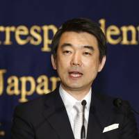 Courting controversy: Osaka Mayor Toru Hashimoto during a press conference at the Foreign Correspondents' Club of Japan in Tokyo, May 27.   AP