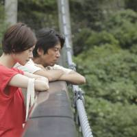 Love will tear us apart: 'Sayonara Keikoku (The Ravine of Goodbye)' explores the traumatic history and unlikely relationship between Kanako (Yoko Maki, left) and Shunsuke (Shima Onishi). | © 2013