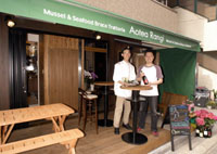 Takuma Sagayama and Takishi Ishiguro of Aotea Rangi, Tokyo's first and only New Zealand wine bar