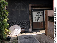 Negiya Heikichi, a retro-style shrine to the humble leek, offers an adult hideaway in Shibuya just steps from the madding crowds.