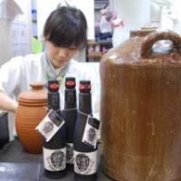 By the bottle: A chain of bars is betting on the popularity of kurozu vinegar.