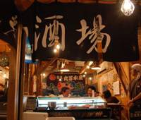 Back to basics: The pared-back ethos of Marutomi Suisan (above) has been a hit in Meguro since it opened. At Uosan Sakaba in Monzen-Nakacho (below), the menu covers an entire wall. | ROBBIE SWINNERTON PHOTOS