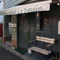 Out of the way: The location may be obscure, but Le Dessin is worth tracking down for its great value French cuisine. | ROBBIE SWINNERTON PHOTOS