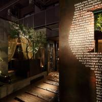 First-person singular: Atelier d'I, which opened earlier this year in Shirokane, serves superior French cuisine in a relaxed but stylish wine-bar setting.  | ROBBIE SWINNERTON