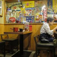Gaudy but great: An assortment of retro knickknacks at Menki Yashima keep you occupied as you wait for your freshly prepared udon noodles.