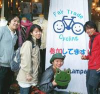 Cycling community offers helping hand to fair trade