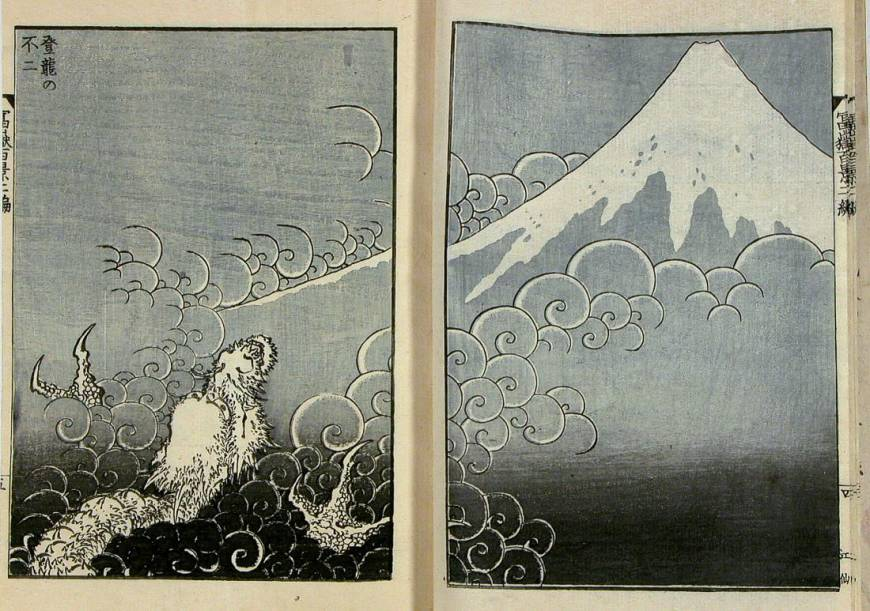 Mount Fuji has long been an icon