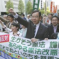 Amend this: Social Democratic Party leader Mizuho Fukushima (front row, second left) and Japanese Communist Party chief Kazuo Shii (center) demonstrate against the Liberal Democratic Party's plan to amend the Constitution in  Tokyo last month.   AP