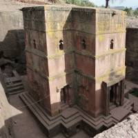 Bet Giyorgis (the Church of St. George) at Lalibela, which was cut out of the bedrock by hammer and chisel. | LESLEY DOWNER PHOTO