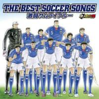 Various Artists 'The Best Soccer Songs'
