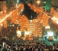 Party time: The Akita Kanto Matsuri is one of Japan's most popular festivals and Tokyoites can get a taste of it at Furusato Matsuri Tokyo 2010.