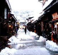 Cold and comforts: Thanks to its location high in the Hida Mountains of the Japan Alps, winter in Takayama is not the best time of year for business in the souvenir shops of its Sanmachi district?