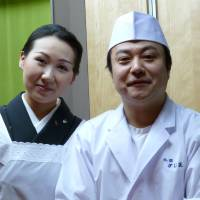Old friend Manami and with Takanori Kajihara , the man she ended her career for by marrying, in their Kaji-sho restaurant. | LESLEY DOWNER PHOTO