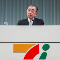 Bigger numbers: Toshihumi Suzuki, CEO of Seven & I Holdings Co., addresses new hires at an initiation ceremony in Tokyo in March. | BLOOMBERG