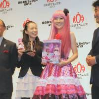 Licca picked: Takara Tomy employees hold the new Licca-chan doll that won the No. 1 award in the girls' toy segment of the Japan Toy Prize 2013 event held Tuesday at Tokyo International Forum. | SATOKO KAWASAKI