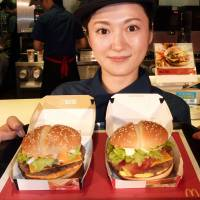 Upscale: McDonald's burgers going on sale next Monday for a limited time carry higher price tags and are intended to improve the company's profitability. | KYODO