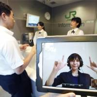 Sign-language service via iPads tested by JR East
