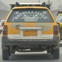 Corolla the king of Afghanistan roads