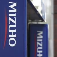 Mizuho Bank inaccessible this weekend