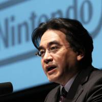 Nintendo's game development to revive Wii U