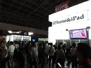 Tokyo Game Show exhibits signs of mobile-game trend