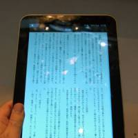 World of its own: Japan's techies have lamented the name of Sharp's new Galapagos tablet. | RICK MARTIN PHOTO