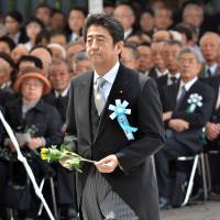 A term for Abe's ilk? Well, nonliberal