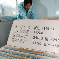 Rock solid: The Sefuri mountain range in Karatsu, Saga Prefecture, boasts a deep layer of quake-resistant granite — a requirement for the construction of particle accelerators. | KYODO