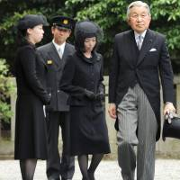 Prince's 2012 passing reduces Imperial household families by one