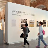 Chronicling change: Photos depicting recovery efforts from the 2011 Tohoku quake and tsunami are shown in Madrid. | KYODO