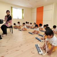 Yokohama day care centers scramble to keep kids off waiting lists