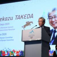 On stage: Japan Olympic Committee president Tsunekazu Takeda presents Tokyo's bid for the 2020 Summer Olympics on Saturday in Lausanne, Switzerland, at a meeting of the Association of National Olympic Committees. | TOKYO 2020 BID COMMITTEE/KYODO