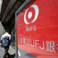 Cash flow: People enter a Bank of Tokyo-Mitsubishi UFJ branch in Tokyo on May 15. | BLOOMBERG