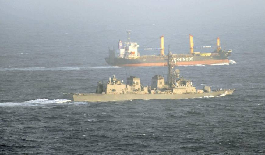 MSDF to join drill in Gulf of Aden