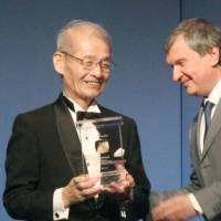 Russia honors Japanese lithium-ion scientist Akira Yoshino