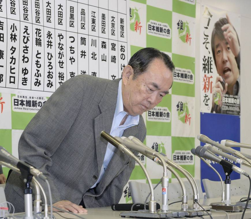 Hashimoto stays at helm despite fiasco, calls to exit