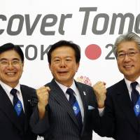 Tokyo 2020 Olympic Bid Committee President Tsunekazu Takeda (right), Tokyo Gov. Naoki Inose and Vice President of Japanese Olympic Committee Masato Mizuno pose during a press conference following the International Olympic Committee's evaluation report on the 2020 Olympic bids in Tokyo on Tuesday. | AP