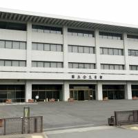 Space tight: The National Archives of Japan is the storehouse for the nation's most important historical documents.   KYODO