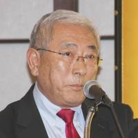 Activist honored for work to bring Japan and U.S. closer